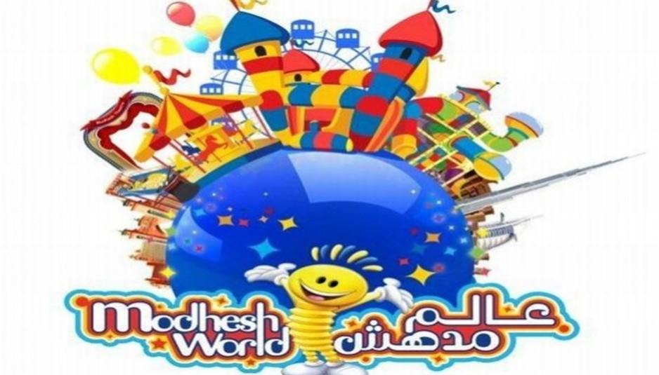 modhesh world dubai