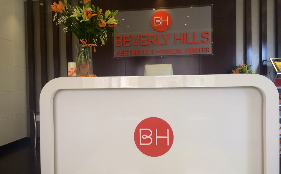 Beverly Hills Aesthetic Gift Voucher