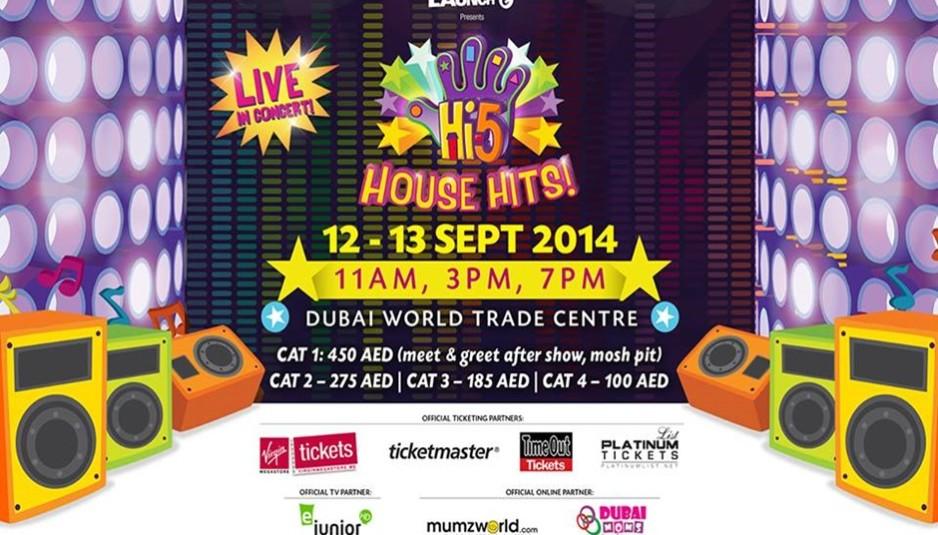 Hi-5 Dubai Event