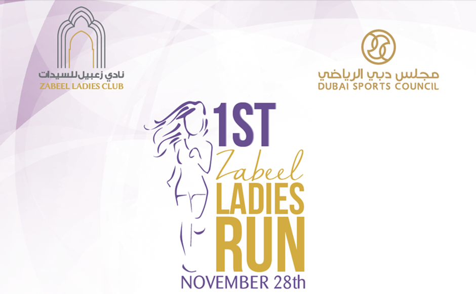Zabeel Ladies Club Ladies Run
