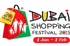 15 Free Family Friendly Events this DSF 2015
