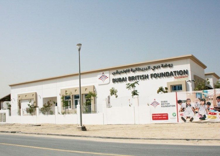 Dubai British Foundation School