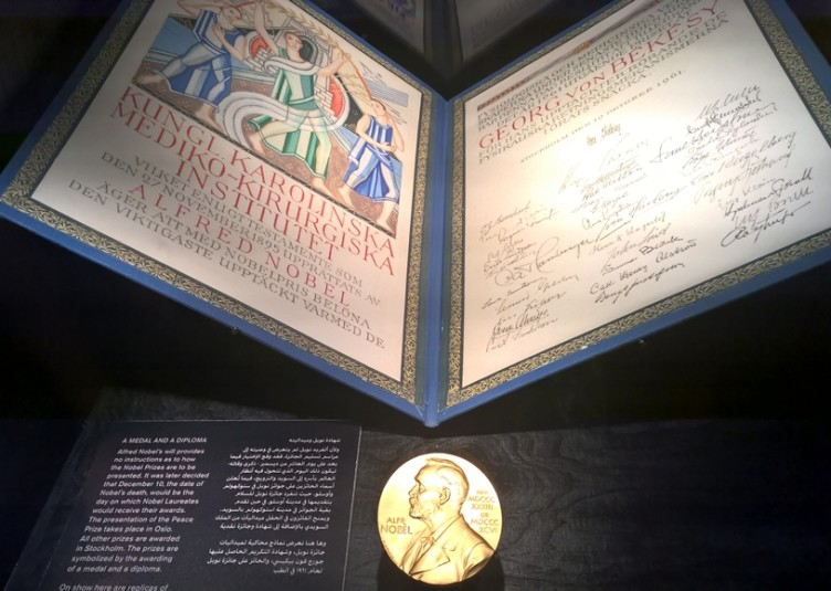 Nobel Museum's Travelling Exhibition
