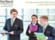 Hartland International School