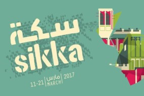 Sikka Art Fair