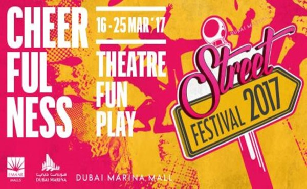 Dubai Marina Street Festival