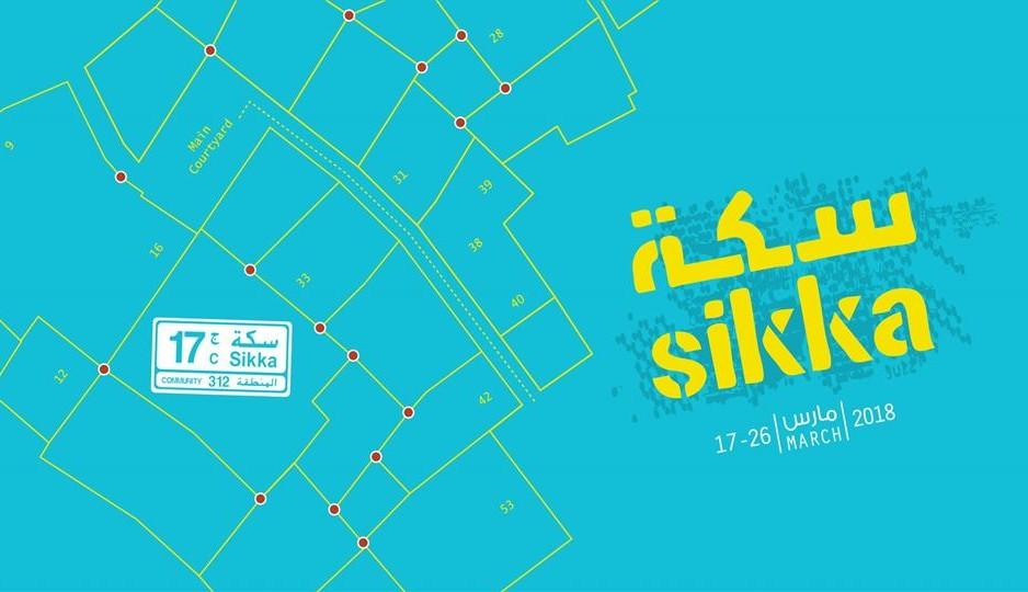Sikka Art Fair
